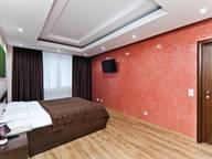 Сдается посуточно 1-комнатная квартира в Кишиневе. 0 м кв. Анестиади, 8