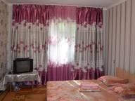 Сдается посуточно 1-комнатная квартира в Бишкеке. 0 м кв. ул. Уметалиева, д. 16