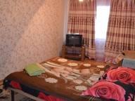 Сдается посуточно 1-комнатная квартира в Бишкеке. 0 м кв. Манасчы Сагынбая, д. 226