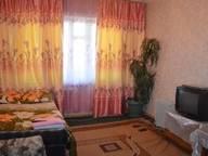 Сдается посуточно 2-комнатная квартира в Бишкеке. 0 м кв. ул. Боконбаева, д. 14
