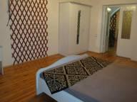 Сдается посуточно 3-комнатная квартира в Бишкеке. 0 м кв. Фрунзе, 515