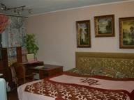 Сдается посуточно 1-комнатная квартира в Москве. 35 м кв. ул. Дмитрия Ульянова, 43к1
