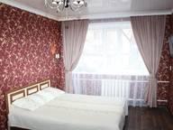 Сдается посуточно 1-комнатная квартира в Караганде. 35 м кв. Ерубаева 47