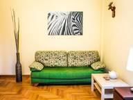 Сдается посуточно 2-комнатная квартира в Москве. 0 м кв. набережная тараса шевченко 1/2