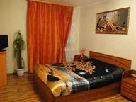 Сдается посуточно 1-комнатная квартира в Каменск-Уральском. 0 м кв. Добролюбова 12а