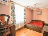 Сдается посуточно 3-комнатная квартира в Феодосии. 60 м кв. чкалова 92