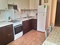 Сдается посуточно 2-комнатная квартира в Ессентуках. 71 м кв. ул. Орджоникидзе, 87