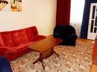 Сдается посуточно 2-комнатная квартира в Ереване. 0 м кв. Амиряна, д. 18, корп. 1