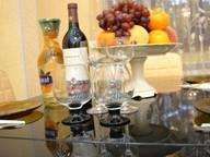 Сдается посуточно 4-комнатная квартира в Ереване. 0 м кв. проспект Саят-Новы, 33