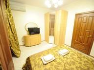 Сдается посуточно 2-комнатная квартира в Тюмени. 100 м кв. Малыгина 6