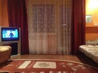 Сдается посуточно 1-комнатная квартира в Кемерове. 40 м кв. Октябрьский проспект, 61
