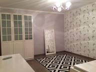 Сдается посуточно 2-комнатная квартира в Краснодаре. 54 м кв. Ломоносова 97