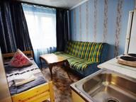 Сдается посуточно 1-комнатная квартира в Удачном. 24 м кв. Новый город дом 1