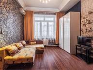 Сдается посуточно 2-комнатная квартира в Москве. 0 м кв. Новый Арбат,16