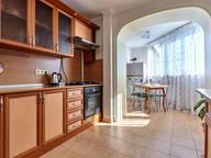 Сдается посуточно 3-комнатная квартира в Краснодаре. 85 м кв. ул. им Суворова, 74