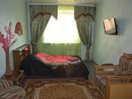 Сдается посуточно 1-комнатная квартира в Абакане. 40 м кв. проспект Дружбы Народов, 41 к1