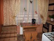 Сдается посуточно 1-комнатная квартира в Хабаровске. 36 м кв. ул. Герцена, 17
