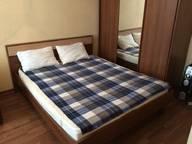 Сдается посуточно 1-комнатная квартира в Тюмени. 0 м кв. Минская 96