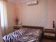 Сдается посуточно 2-комнатная квартира в Гурзуфе. 56 м кв. ул. Ленинградская 80