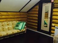 Сдается посуточно комната в Губахе. 25 м кв. Краснооктябрьская, 37