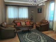 Сдается посуточно 3-комнатная квартира в Тбилиси. 100 м кв. улица Шевченко 5