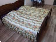 Сдается посуточно 1-комнатная квартира в Тбилиси. 0 м кв. Цинамдзгвришвили, 59
