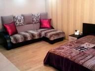 Сдается посуточно 1-комнатная квартира в Тбилиси. 0 м кв. Хетагурова, 1