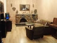 Сдается посуточно 3-комнатная квартира в Тбилиси. 0 м кв. Мераб Костава, 23