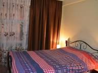 Сдается посуточно 2-комнатная квартира в Тбилиси. 0 м кв. Фирдуси, 5, к. 3