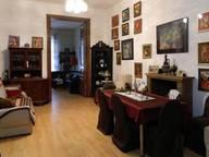 Сдается посуточно 3-комнатная квартира в Тбилиси. 0 м кв. Дадиани, 18