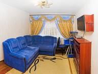 Сдается посуточно 1-комнатная квартира в Сумах. 40 м кв. Харьковская, 114