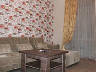Сдается посуточно 2-комнатная квартира в Тбилиси. 0 м кв. Лермонтова, 26