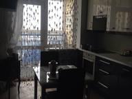 Сдается посуточно 1-комнатная квартира в Екатеринбурге. 43 м кв. улица Радищева 31