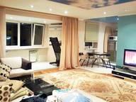Сдается посуточно 4-комнатная квартира в Иркутске. 0 м кв. 1-я Красноказачья, д. 133