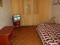 Сдается посуточно 2-комнатная квартира в Нижнем Новгороде. 0 м кв. ул. Ефремова, 3