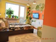 Сдается посуточно 1-комнатная квартира в Керчи. 32 м кв. Орджоникидзе 31а