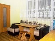 Сдается посуточно 1-комнатная квартира в Иркутске. 40 м кв. Верхняя Набережная 145