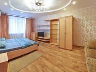 Сдается посуточно 1-комнатная квартира в Кургане. 45 м кв. Карельцева 101