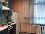 Сдается посуточно 2-комнатная квартира в Бобруйске. 0 м кв. Переулок Чайковского дом 1