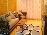 Сдается посуточно 3-комнатная квартира в Баку. 0 м кв. проспект Нефтяников, 114