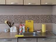 Сдается посуточно 1-комнатная квартира в Тюмени. 0 м кв. Пермякова 50