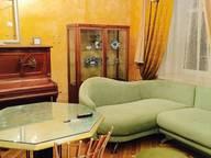 Сдается посуточно 2-комнатная квартира в Москве. 44 м кв. ул. Народная, 13
