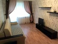 Сдается посуточно 1-комнатная квартира в Ростове-на-Дону. 0 м кв. ул. Волкова, 9