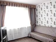 Сдается посуточно 1-комнатная квартира в Великом Новгороде. 32 м кв. ул. Коровникова, 4 корп.1