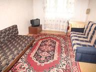 Сдается посуточно 1-комнатная квартира в Зеленограде. 43 м кв. корпус 1455