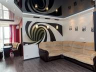 Сдается посуточно 2-комнатная квартира в Краснодаре. 45 м кв. Красная, 176 литер 1/1