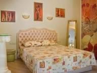 Сдается посуточно 1-комнатная квартира в Севастополе. 0 м кв. Советская, 8
