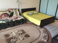 Сдается посуточно 1-комнатная квартира в Дзержинске. 37 м кв. проспект Циолковского, 21б