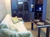 Сдается посуточно 1-комнатная квартира в Тбилиси. 0 м кв. пр. Важа Пшавела, 78
