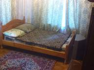 Сдается посуточно 2-комнатная квартира в Москве. 40 м кв. ул. Игральная, 1